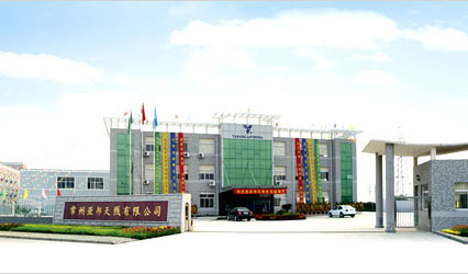 Welcome to Changzhou Yabang Antenna Co., Ltd